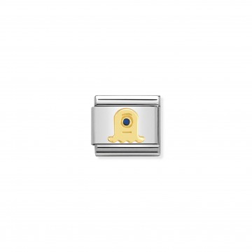 Alieno 2 - Oro Giallo e Smalto